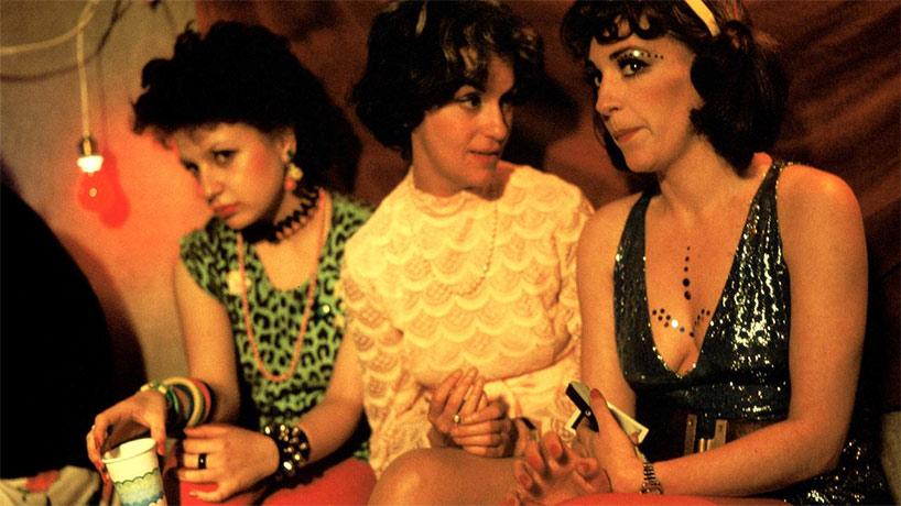 Pepi, Luci, Bom et les autres filles du quartier (Pepi, Luci, Bom y otras chicas del montón)