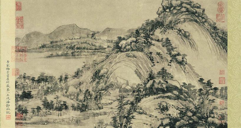 Séjour dans les Monts Fuchun (Chun Jiang Shui Nuan)